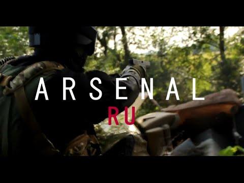 B31 RU Arsenal Part 1 - FSB Alfa DA & Recce Kit