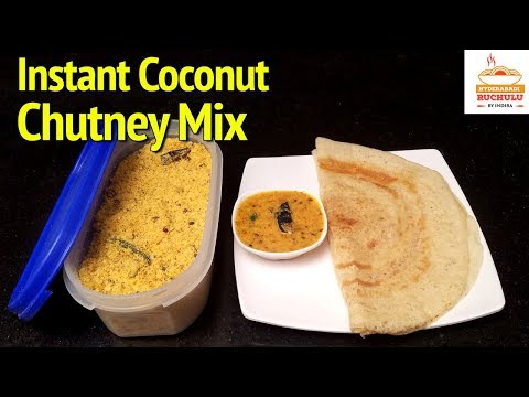 Instant Coconut Chutney Mix | Instant Chutney Mix | How to make Instant Chutney | Cooking Tips Hacks