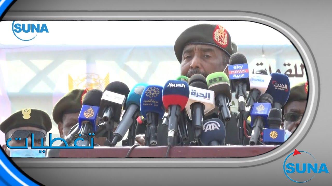#السودان#سوناl كلمة رئيس مجلس السياده للقوات المسلحه في الاحتفال بالعيد ٦٦ للقوات المسلحه