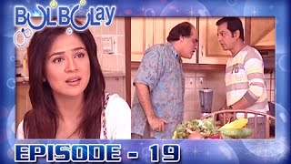 Bulbulay Episode 19 - ARY Digital Drama