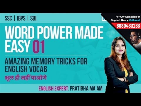 English Vocabulary Word Power Made Easy for SSC, SBI, Railways | Tips by Experts