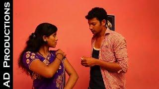 Meri Bhabi Ne Mujhe Injection Lagane Ko Kaha || Cute Love Story || AD Productions