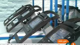 Iran made Vehicle Electronic Console manufacturer كنسول الكترونيك خودرو ساخت كرج ايران