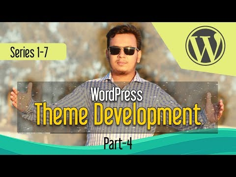 WordPress Data, Author, Post Category, Archive page (4)