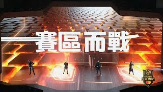 Download Opening Ceremony Presented by Mastercard | Finals | 2019 Mid-Season Invitational Video