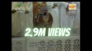 Surah Waqiah - Shaykh Sudais