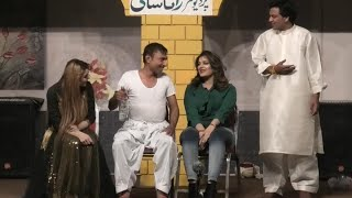 Wafa Ali With Rashid kamal and Deedar Multani | New Comedy stage Drama Clip 2019