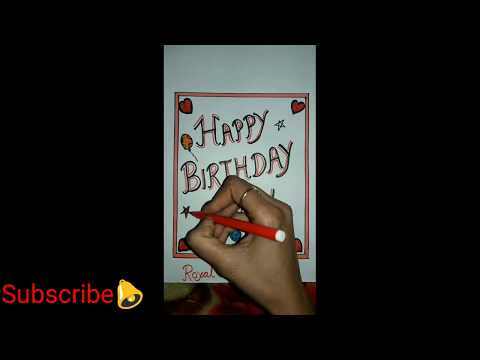 Easy to make Birthday Greeting card for decor project file !! happy birthday For school activity#5