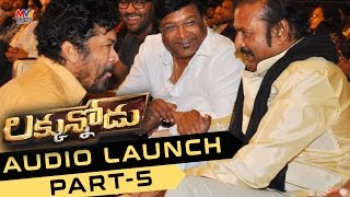 Luckunnodu Audio Launch Part 5 - Vishnu Manchu, Hansika Motwani - Raj Kiran