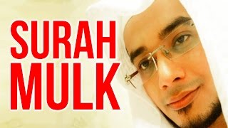 Surah Mulk ♥ ᴴᴰ -Beautiful Quran Recitation   - سورة الملك  MUST WATCH!!!