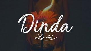 Kugiran Masdo - DINDA (Muzik Video Rasmi)