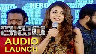Aditi Arya Cute Speech @  ISM Audio  launch - Ijam Audio Launch - Kalyanram, Jr NTR