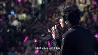 周杰倫 - 開不了口 HD (超好聽現場版)