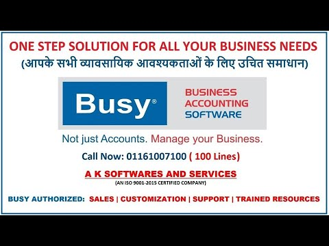 Ledger Reconciliation Busy Accounting Software : 9210161132-9310221060