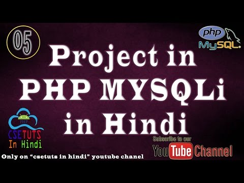 Project in PHP in Hindi Part 5 : Login System and session creation for admin