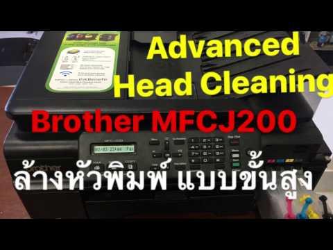 Brother MFC J200 Advance Head creaning Printer