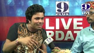 Live Update  A C Bhardwaj   Folk Singer & Anchor DKD    9Plus channel