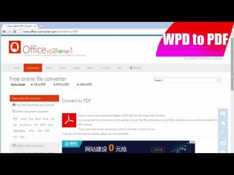 How to Convert WPD to PDF