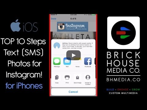 Top 10 Steps to Text (SMS) Photos for #Instagram - iPhone iOS Tutorial- BHmedia.co