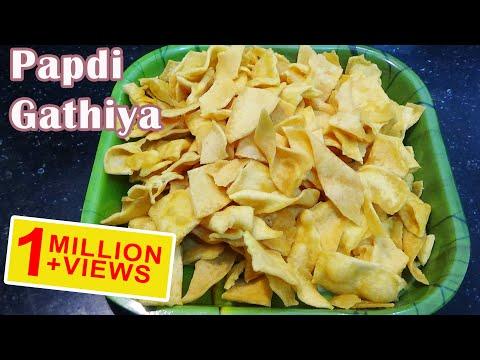 Papdi Gathiya Recipe | Papdi Gathiya Fafadi | पपड़ी रेसिपी | Besan Papdi Recipe | By CookwithND