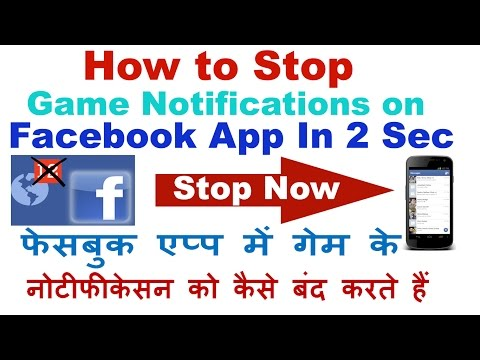 How to Stop/Block Game Notifications on Facebook App -2017