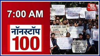Non Stop 100: 40,000 Resident Doctor To Return To Work In Maharashtra