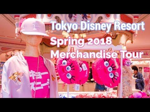 Tokyo Disneyland Merchandise Tour (Spring 2018) + TIPS
