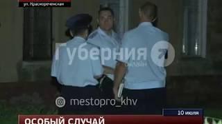 Тело маленькой девочки нашли прохожие в хабаровском дворе. Mestoprotv
