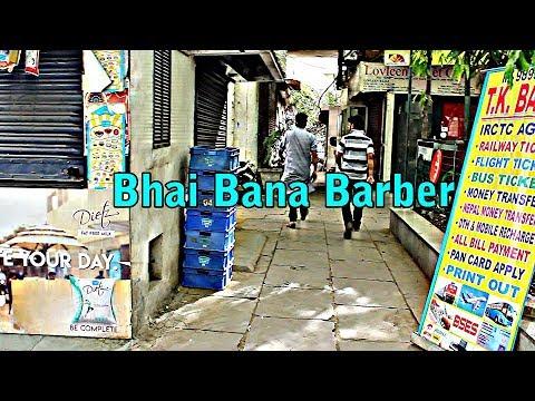 Bhai Bana Barber Promo 1