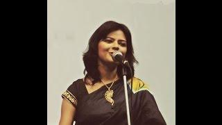 Munmun Mukherjee Recitation - Utsab
