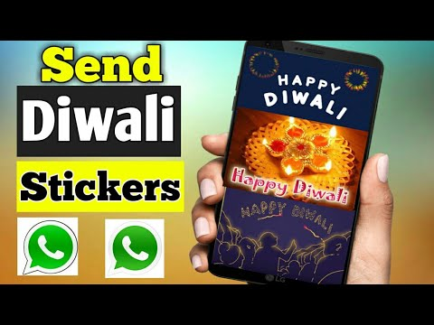 How To Send Diwali Stickers In Whatsapp  || WhatsApp trick ||