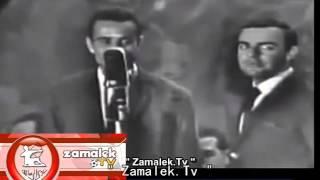 الزمالك يكرم نجمة العدني علي محسن المريسي