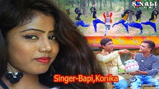 Thonter Fake Muchki Hasi Ta.মাইরি দাদা নুনুর মোশি টা ,Bapi,Konika/New Purulia Bangla Video 2018