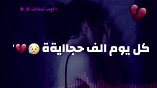#x202b;اجمل فيديو كليب 💔#x202c;lrm;