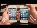 iPhone 4 iOS 5 vs iPhone 4S iOS 6
