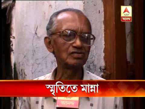 Manna Dey's neighbours in north calcutta mourn the death of the singer.