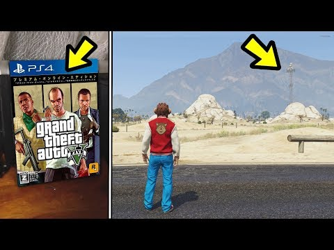 Signing into my Foreign GTA 5 Account.. it's way different!