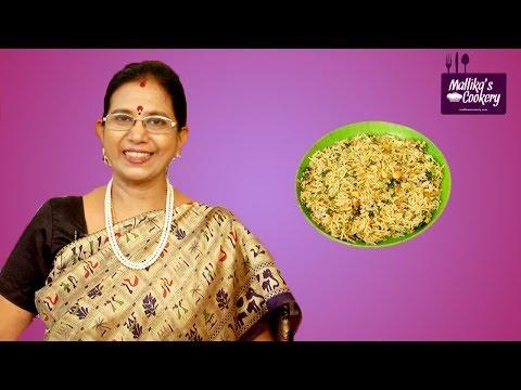 KEERAI (Greens) FRIED RICE : Mallika Badrinath Recipes | Simple Spinach Fried Rice