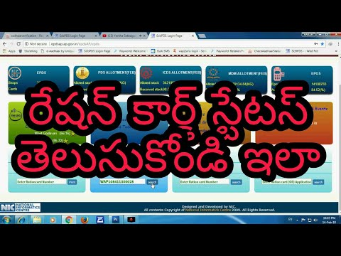 How to check Ration card details in AP || Yoksha's ||