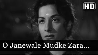 O Jaanewale - Nargis - Raj Kapoor - Shree 420 - Bollywood Songs - Lata Mangeshkar