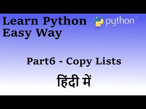 Learn Python in Hindi Part 6 (Copy Lists)