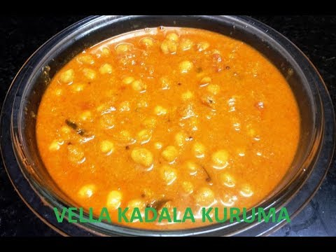 vella kadala kuruma (Malayalam)