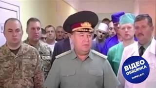 Полторак заверял, что в особняке Курченко создадут реабилитационный центр для бойцов АТО