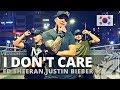 I DON T CARE By Ed Sheeran Justin Bieber Zumba Pop TML Crew Kramer Pastrana mp3