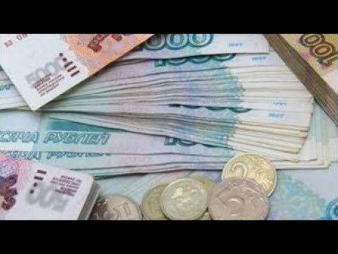 Russian Ruble Exchange Rate...