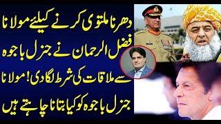 Fazal ur Rehman ready to postpone sitin if meet General Qamar Javed Bajwa.