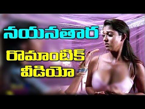Xxx Mp4 South Indian Actress Nayanthara Romantic Song Tilak Movie Studio One 3gp Sex