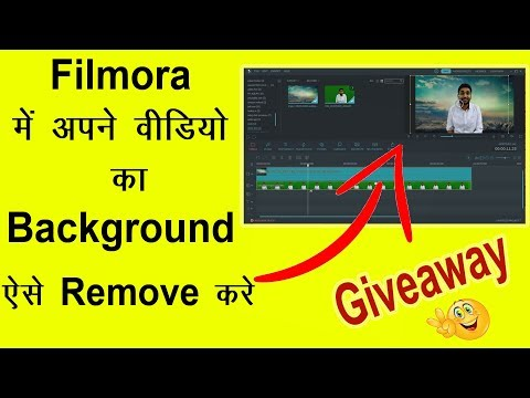 How to Use Chroma / Green Screen in Filmora ? | How to Remove Background In Filmora ? (हिंदी में )