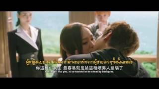 Lee Min Ho - Bounty Hunters Movie 2016 - Thai Subtitle