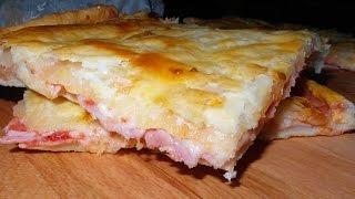 Ricetta PIZZA PARIGINA con Pasta Sfoglia - GiAlQuadrato
